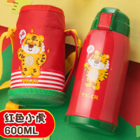 儿童保温杯带吸管两用水杯防摔幼儿园宝宝水壶男女小学生杯子