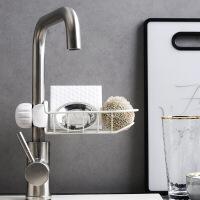 厨房水龙头置物架不锈钢洗碗水池收纳架子水槽架抹布沥水架海绵篮