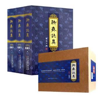 聊斋志异 连环画全101册(158位艺术家,创作历时50年的经典之作)天津人美版跨世纪保留精品连环画收藏本