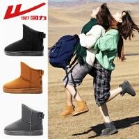 回力鞋女棉鞋女2018新款百搭学生中筒冬季加绒短筒反季雪地靴女