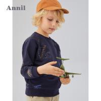 【活动价:148】安奈儿童装男童撞色卫衣2020春季新款男宝宝中大童休闲套头上衣