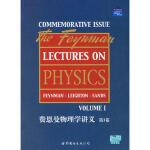 费恩曼物理学讲义(卷)(英文版) Feynman et al 世界图书出版公司【新华书店 正版质量有保障】