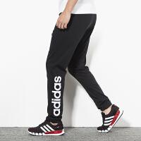 【店庆开门红低至3折】Adidas阿迪达斯 男裤 运动裤休闲小脚跑步长裤 DQ3082