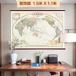 世界地图(双全开 1.5m*1.1m 红色仿木纹  西式仿古风格 筒装)