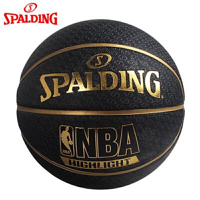 斯伯丁Spalding篮球highlight系列室外耐磨7号 橡胶球 买就送打气筒/球针/网兜/篮球包/手环2个