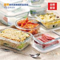 百露耐热玻璃保鲜盒饭盒餐具微波炉饭盒专用保鲜碗套装