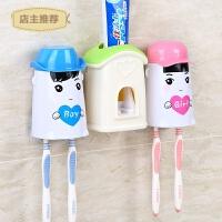 爱情公寓洗漱套装 自动挤牙膏器 情侣防尘漱口杯 创意牙刷牙膏架SN8538