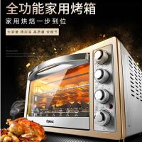 寸年格兰仕烤箱家用烘焙多功能全自动K1F蛋糕迷你电烤箱32L大容量