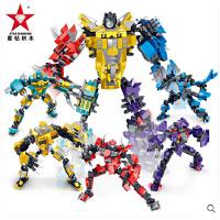 欢乐童年 星钻积变战士3变积木恐龙系列益智塑料拼插积木男孩儿童拼装玩具