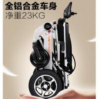 电动轮椅老人残疾人助力车老年智能全自动轻便代步车多功能可折叠