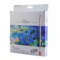 马可MARCO 油性彩铅 72色彩色铅笔 7100-72CB