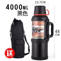 琪虎保温壶户外旅行超大容量旅游5升车载热水瓶3.5L保暖杯大号4L