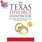 【中商海外直订】The Texas Divorce Handbook: : Your Step-by-Step Gui