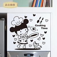 创意可爱厨房贴可移除墙贴纸贴画柜门冰箱贴个性装饰快乐的小厨娘SN8710