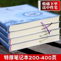 日韩护眼纸16K加厚胶套本B5超厚大笔记本子16开软抄本学生练习本