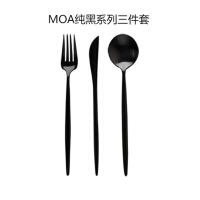 餐具套装不锈钢餐具西餐刀叉三件套创意西餐刀叉勺