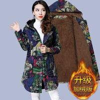 中老年女装保暖棉衣中长款妈妈冬装加大码200斤加绒加厚宽松