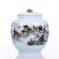 景德镇茶叶罐陶瓷大号大红袍储存罐密封罐普洱红茶绿茶茶罐包装