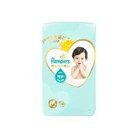 【官方授权】帮宝适一级帮纸尿裤M62片/包 中码 空气纸尿裤婴儿尿不湿
