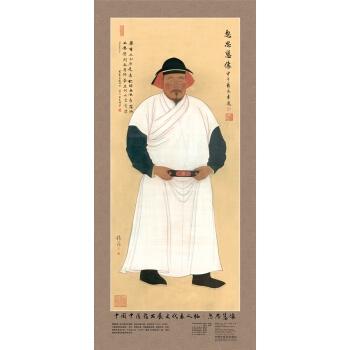 中国中医药发展史代表人物忽思慧像 规格:55*120cm