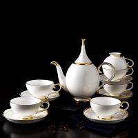 英式下午茶具15头咖啡具套装骨瓷简约典雅咖啡壶杯子礼盒装拉花杯 15头
