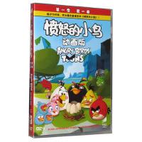 动画片 愤怒的小鸟 DVD9 动画版 第1季 第1卷
