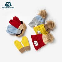 【限时1件6折 2件5.5折】迷你巴拉巴拉儿童帽子手套两件套冬季新款男女童针织毛球帽子手套