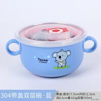 304不锈钢碗碗宝宝吃饭碗双耳双层保温防烫防摔碗辅食大汤碗