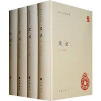 史记(全四册)精--中华国学文库/简体横排/三家注