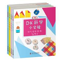 DK科学小实验(全4册套装)