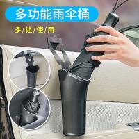 车载雨伞收纳桶防水雨伞套汽车内用椅背多功能置物架垃圾桶杂物筒