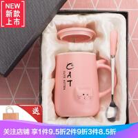 陶瓷马克杯带盖勺生日情侣礼物一对纪念送男女生朋友创意潮流七夕