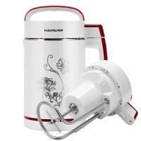 海牌 豆浆机家用小型全自动多功能煮预约 免过滤豆浆机1.5L