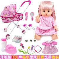 会说话的仿真娃娃儿童过家家推车玩具1-6岁玩具智能婴儿仿真洋娃娃带小推车医生厨具摇篮床儿童玩具套装 E款娃娃套餐八 1
