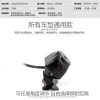 灯激光雾灯丰田逸致花冠卡罗拉RAV4改装专用LED汽车装饰灯
