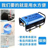 清洗机电动自吸高压家用水泵洗车机洗车泵220v商用洗车店专用水枪