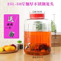 玻璃泡酒瓶家用酿葡萄酒酵素密封罐酒坛泡菜坛10斤带龙头20斤酒罐