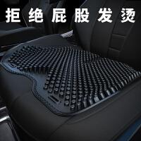 通风汽车坐垫夏季单片制冷凉席四季通用凉垫3D夏天透气按摩垫