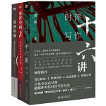 曹林时评系列(时评写作十六讲+时评中国1.2)