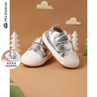 【618年中庆 2件3折价:60】迷你巴拉巴拉童鞋儿童休闲鞋2020春季新款男童女童魔术贴休闲板鞋