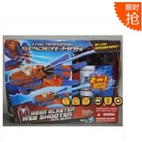 蜘蛛侠 二合一手臂喷丝喷水发射器配手套COSPLA