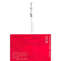 【旧书二手9成新】空性之舞 [美] 阿迪亚香提 ,李思坤 9787508065588 华夏出版社