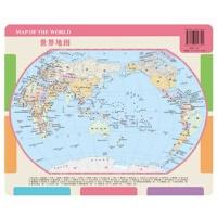 【TH】世界地图鼠标垫 中国地图出版社 中国地图出版社 9787503156601
