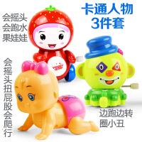 儿童宝宝婴儿玩具青蛙小动物上弦幼儿发条玩具0-1-2-3岁以下