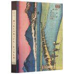 【预订】Hiroshige & Eisen. The Sixty-Nine Stations along the Ki