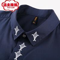 夏季薄款短袖衬衫男加肥加大码宽松肥佬休闲半袖扣领衬衣国潮上衣 蓝色
