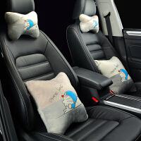 汽车头枕车用靠枕萌萌可爱护颈枕创意四季抱枕车内枕头一对