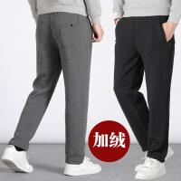 冬季加绒中年男裤高腰加厚运动裤休闲长裤40-50岁爸爸松紧腰长裤