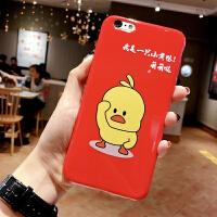网红同款小黄鸭iPhone7plus手机壳iPhonex硅胶苹果6S软壳iPhone7软壳8plus 苹果X 红底小黄鸭