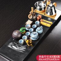 整块乌金石茶具套装家用功夫茶盘一体全自动现代办公室简约茶海托 15件